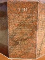 Olajuwon 1994