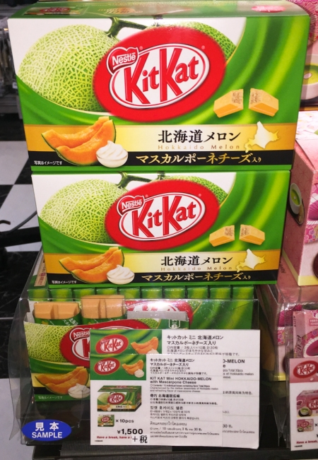 kit-kat-hokkaido-melon