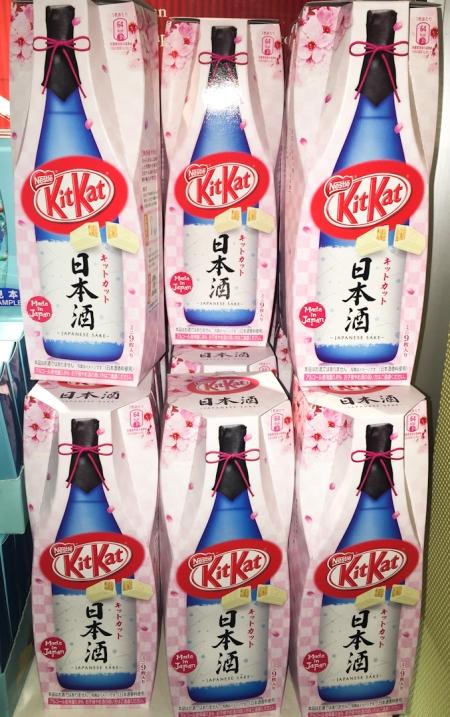 kit-kat-japanese-sake