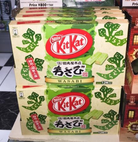 kit-kat-wasabi